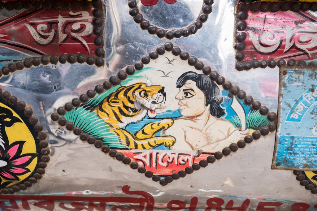 People often like to decorate their vehicles in Bangladesh. The rickshaws in particular are adorned in great detail.